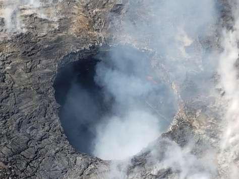Flank Vent of Kilauea Volcano