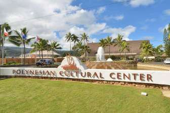 Walk across the street from the ocean side of Tiki Moon Villas to Polynesian Cultural Center thumb