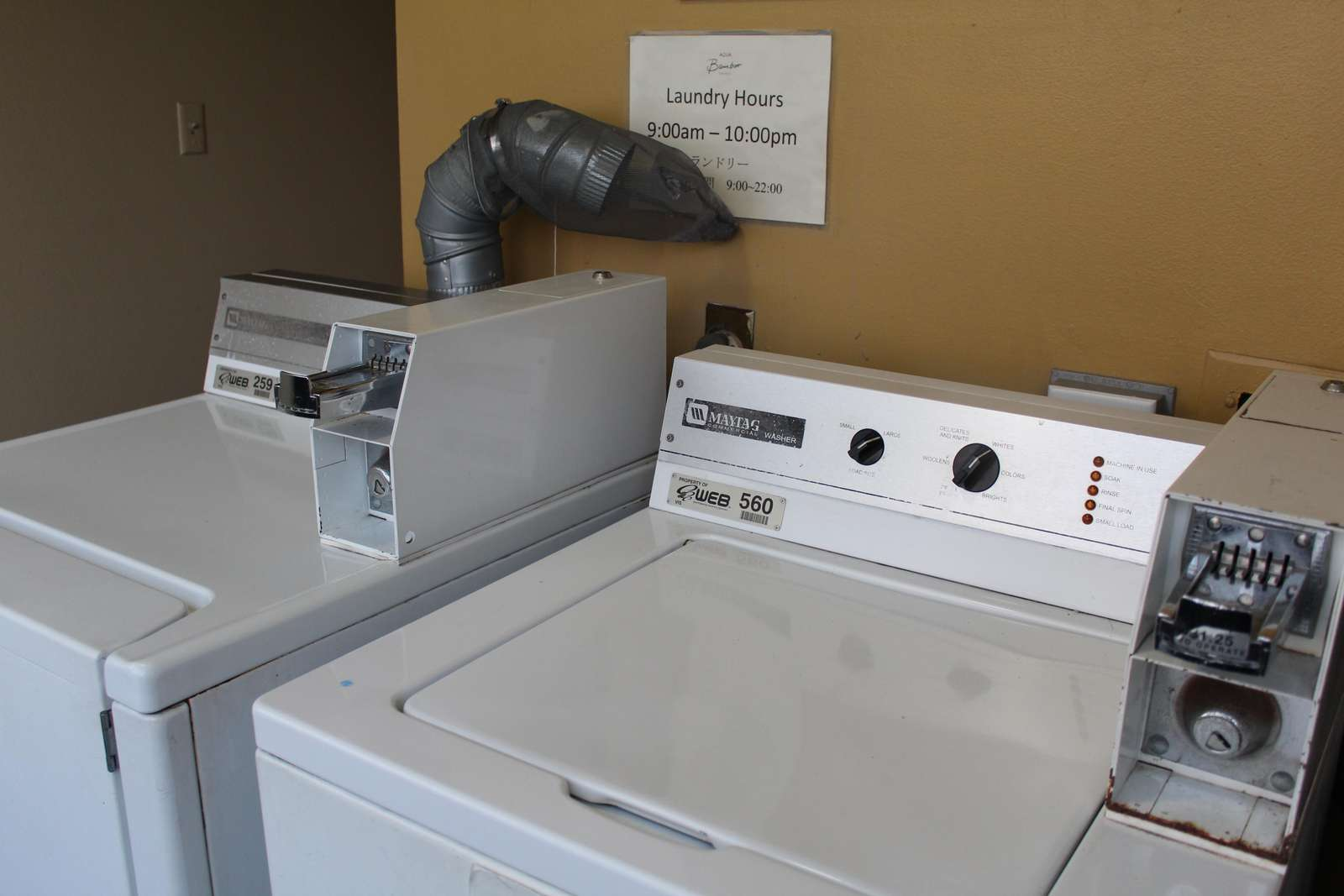 Onsite laundry to dry off those beach towels or wash your hiking gear?