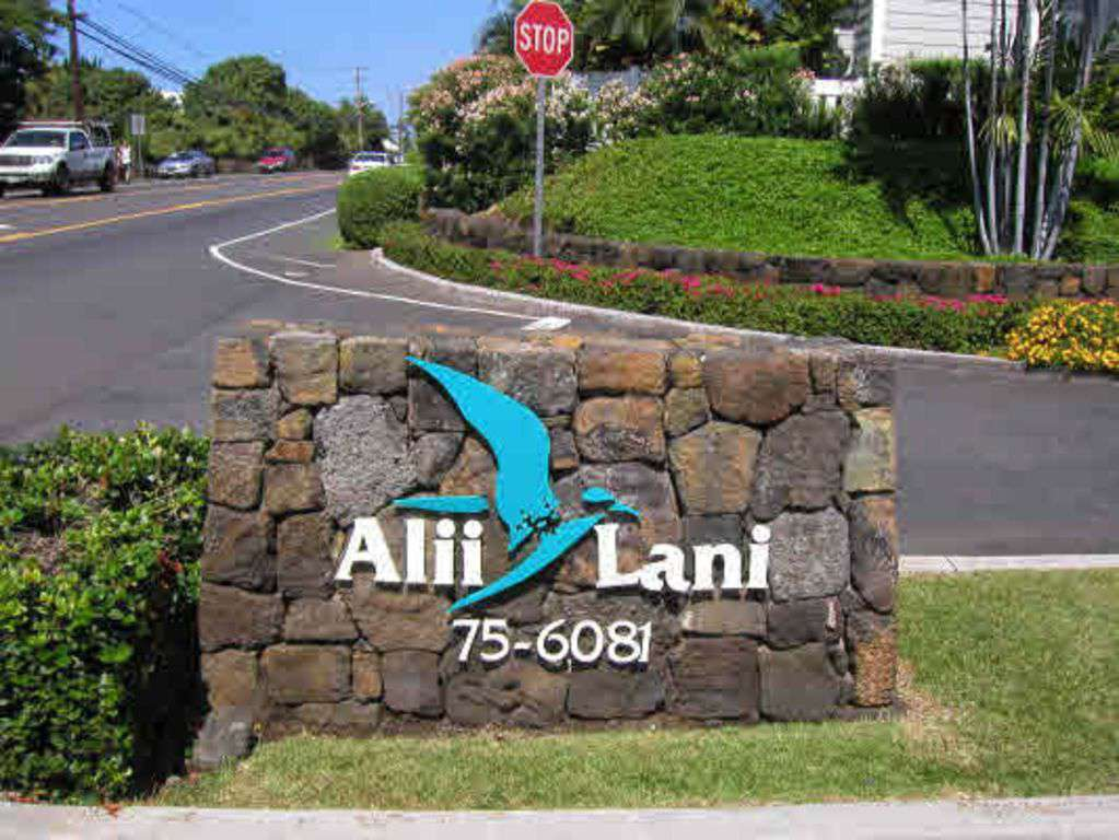 E Komo Mai to your vacation home away from home!