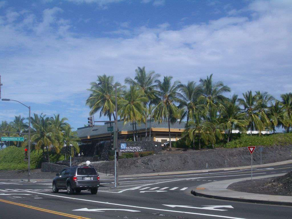 Keauhou Shopping Center with theatres, drug store, grocery store, restaurants
