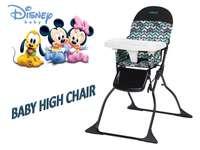 Free Baby high chair thumb