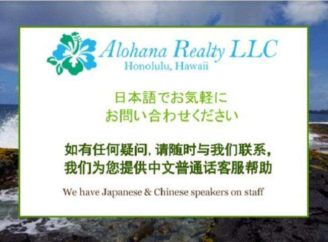 Alohana Realty